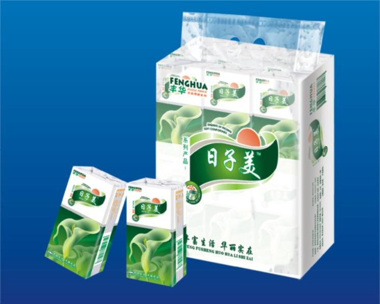 包裝 包裝設計 購物紙袋 紙袋 745_596