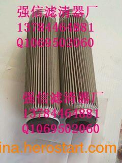 供应不锈钢滤芯C-6018