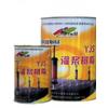 供应-灌浆树脂(修补结构性裂缝专用胶)