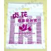 塑料袋 青岛服装袋 供应青岛手提袋