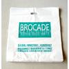 供应青岛BOPP包装袋 塑料袋 青岛服装袋