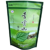 青岛食品包装袋 塑料袋产品供应 塑料袋制作
