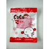 供应青岛食品包装袋 济南食品包装袋 淄博食品包装袋