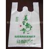 供应青岛塑料袋厂家 专业定做塑料袋 塑料袋采购