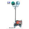 供应本田发电机移动照明设备、移动照明检修、夜间检修灯、应急灯