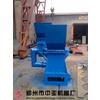 供应R粉碎机设备/金属粉碎机/易拉罐粉碎机/中亚机械设备厂