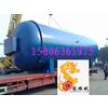 供应大型硫化罐