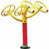 供应小区公园休息会所健身路径健身器材体育器材-太极轮4位