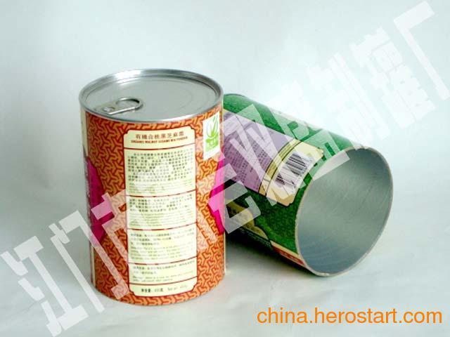 供应广东食品包装纸罐
