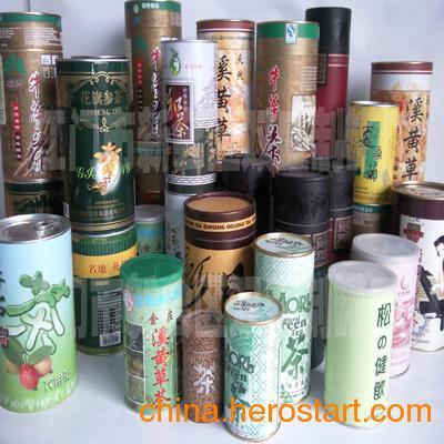 供应广东茶叶包装纸罐