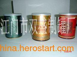 供应广东袋泡茶茶叶纸罐
