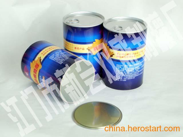 供应广东调味品纸罐包装