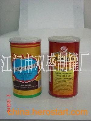 供应广东豆豉纸罐包装