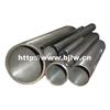 供应钛管、钛合金管