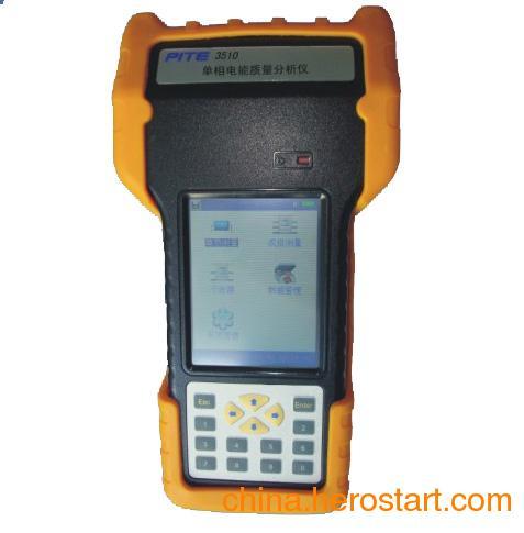 供应单相电能质量分析仪 3510