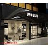 供应易源专卖店设计,SI设计,男装店设计,服装道具制作,服装品牌设计