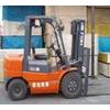 供应吉林新合力柴油三吨叉车价格3.6万我厂急卖3台