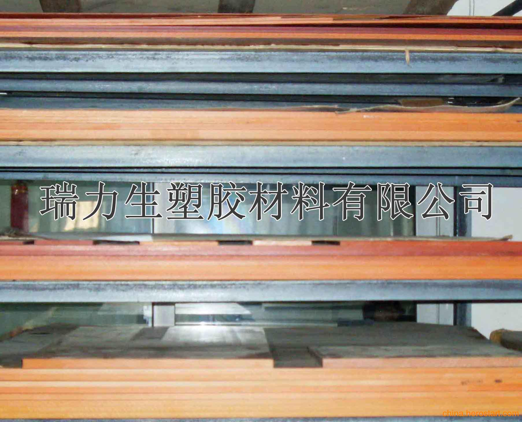 昆山售胶木板,红色酚醛树脂压层板)(厂家供应