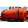 供应中启球磨机设备对与选矿设备的情况介绍