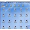 供应西安高端网络系统集成培训