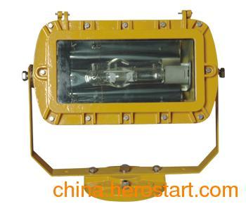 供应BFC8100防爆外场强光泛光灯,海洋王防爆泛光灯,BFC8100,防爆泛光灯,外场强光防爆泛光灯