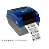 供应轻便型贝迪标签打印机BBP11