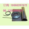 供应强力磁铁价格  强力磁铁厂  强力磁铁规格  山西强力磁铁  北京强力磁铁