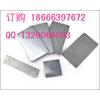 供应钕铁硼强力磁铁  东莞强力磁铁  强力磁铁哪里有卖  永磁铁  磁铁厂家