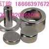供应铁氧体磁铁  磁性材料  磁铁价格  磁铁 原理  磁铁为什么能吸铁