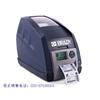 供应贝迪BP-IP系列工业标签打印机