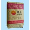 供应 ABS 大庆石化 740A