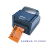 供应贝迪Minnimark工业标签打印机