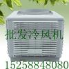 供应杭州冷风机  负压风机