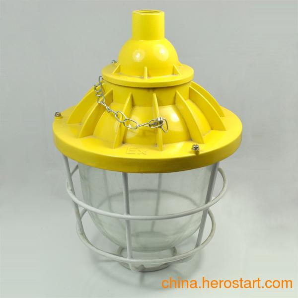 供应海洋王BAD51隔爆型防爆灯,隔爆型防爆灯,BAD51,海洋王防爆灯,隔爆型防爆灯,隔爆灯,防爆灯