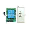 供应无线遥控开关 四路 12V 无线遥控模块 可选择自锁/互锁/点动