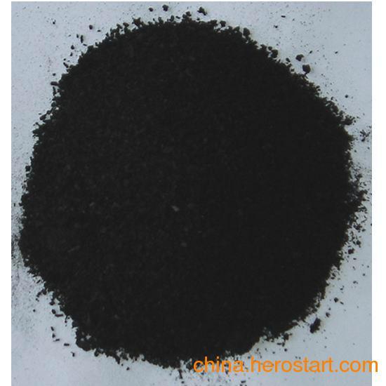 供应嵩山针剂炭药用活性炭