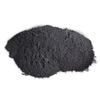 供应东莞石墨粉,含碳量99.99%