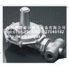 供应进口燃气设备/燃气调压器/燃气减压阀/液相自动换阀/流量计/电磁阀