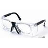 供应近视防护眼镜批发