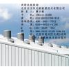 供应光纤照明代理/太阳光纤照明代理/建筑节能新产品代理