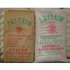 供应大豆粉