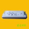 供应LED隔离型外置电源18-28W-1