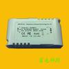 供应LED隔离型外置电源9-18W