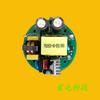 供应LED隔离型电源40W