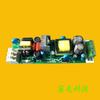 供应LED隔离型外置0-10V模拟调光电源