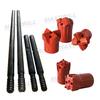 供应MAXDRILL高炉开口钻杆及钻头