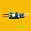 供应LED隔离型内置可控硅调光电源