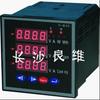 供应ESS962F 频率表