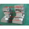 供应浙江宁波周边压铸模具表面PVD涂层镀钛加工