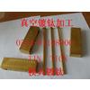 供应模具配件/顶针/镶块/折弯模具PVD镀钛加工